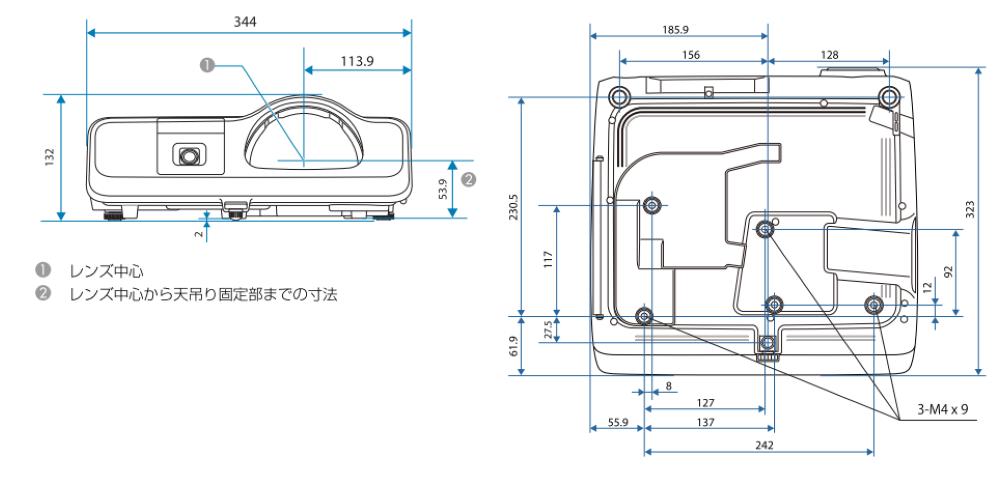 EPSON 超短焦点液晶プロジェクター(EB-535W)