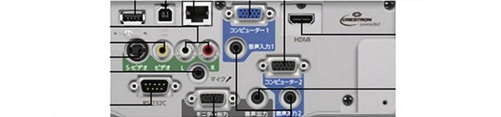 EPSON 超短焦点液晶プロジェクター(EB-530)