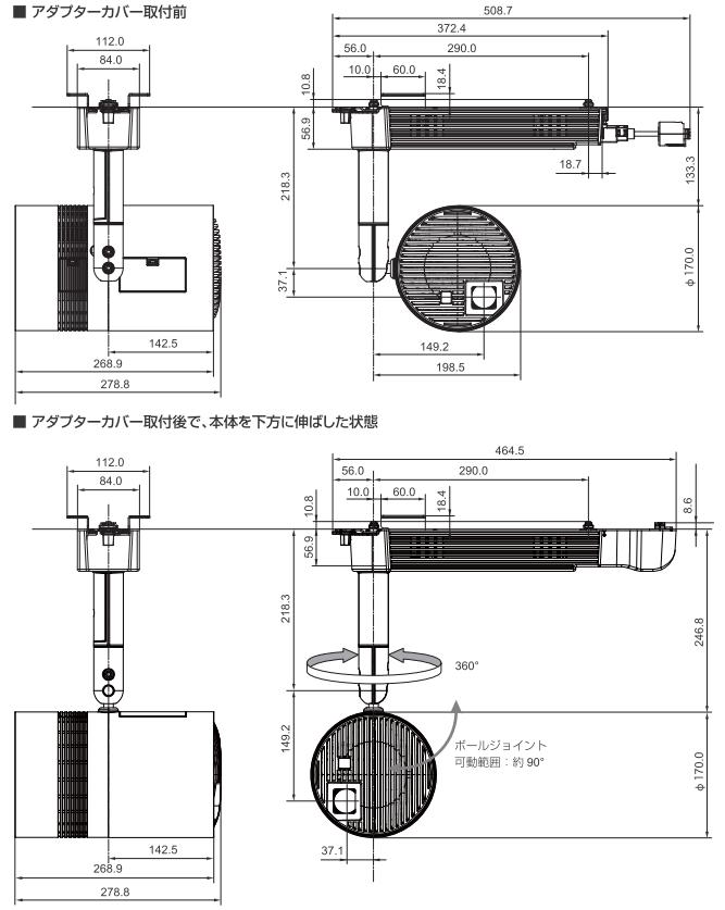 Panasonic スペースプレーヤー 配線ダクト用(NTN91002W)