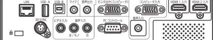 NEC DLPプロジェクター(NP-M403HJD)