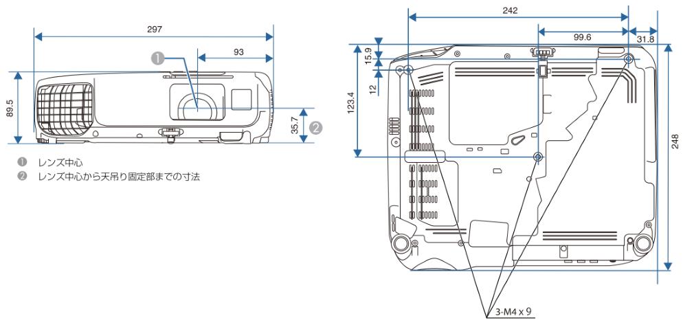 EPSON 液晶プロジェクター(EB-940H)