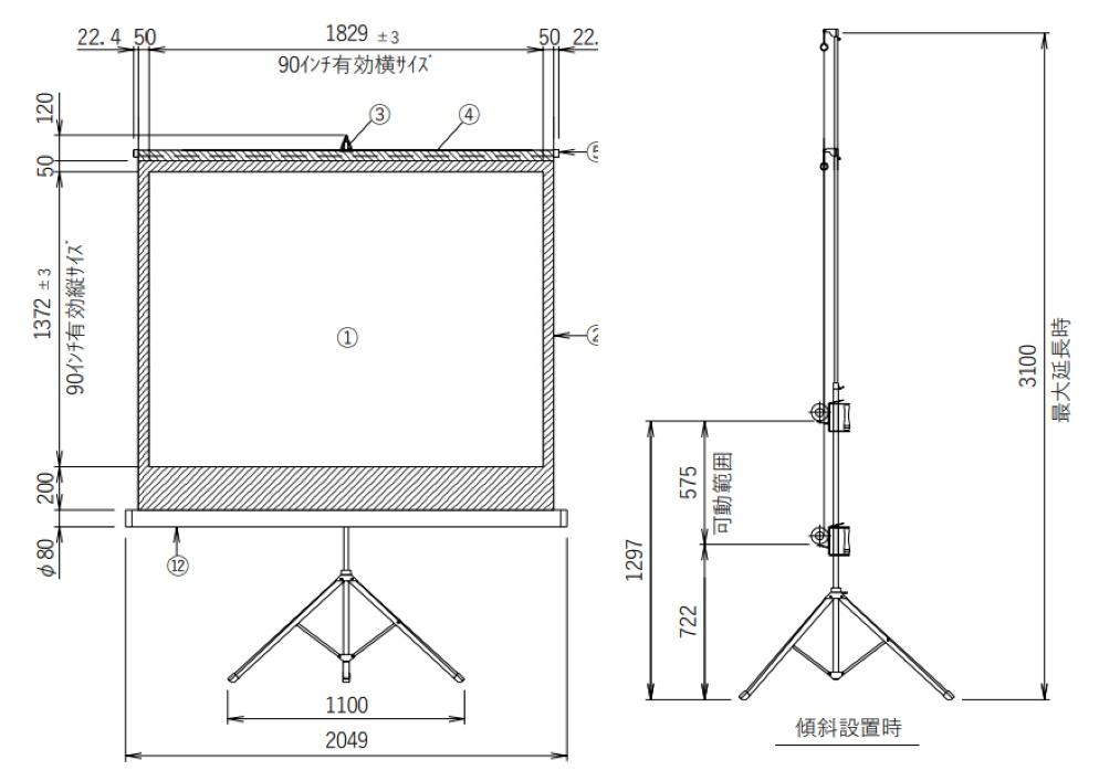 KIKUCHI 90インチ三脚スクリーン(KDX-90W)
