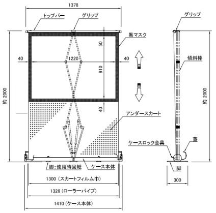 IZUMI 60インチロールアップスクリーン(SP-60)