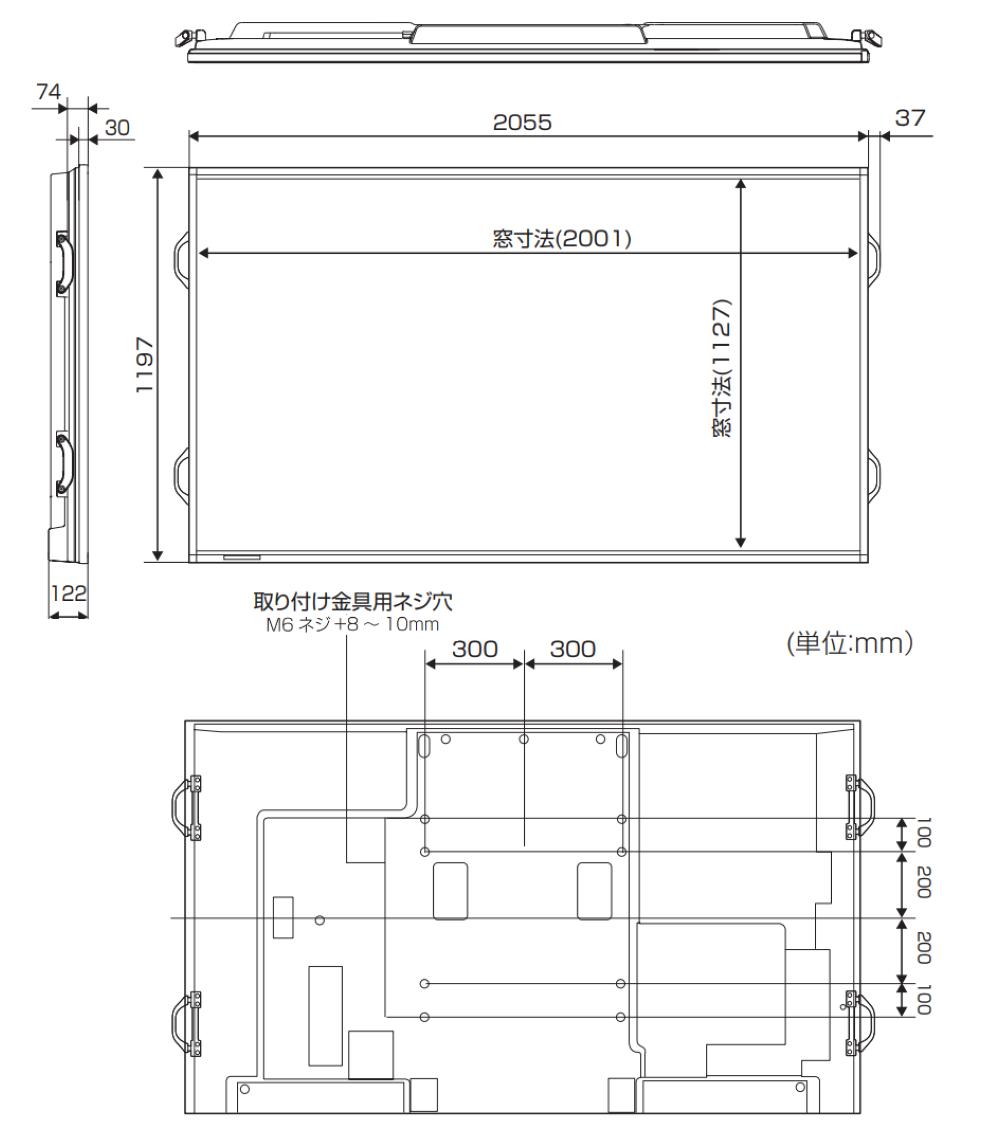 SHARP 90インチ液晶ディスプレイ(PN-R903)