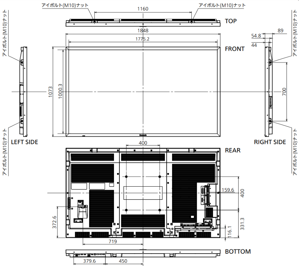 Panasonic 80インチ液晶ディスプレイ(TH-80LF50J)