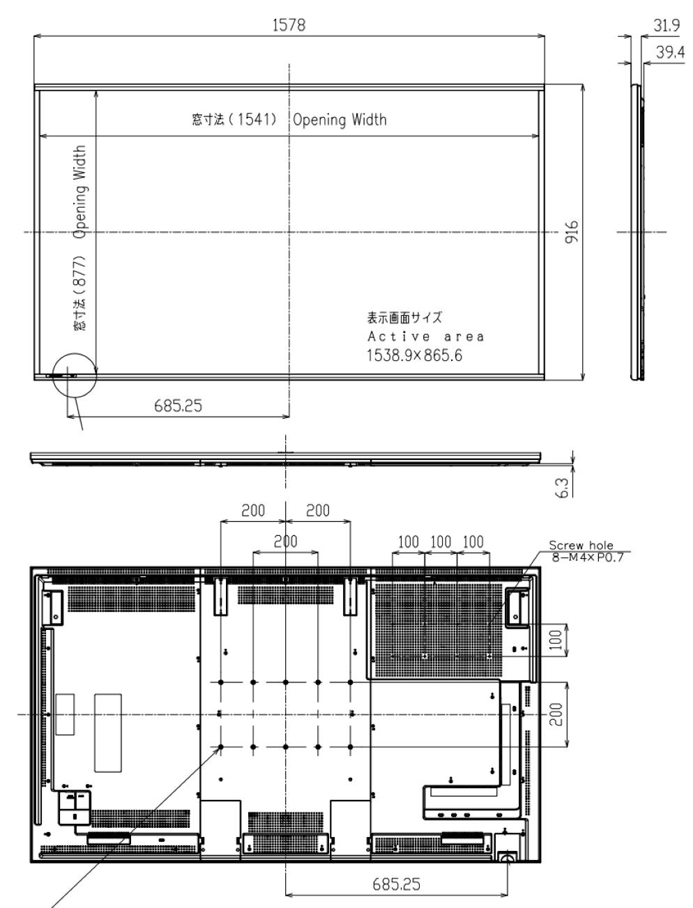 SHARP 70インチ液晶ディスプレイ(PN-E703)