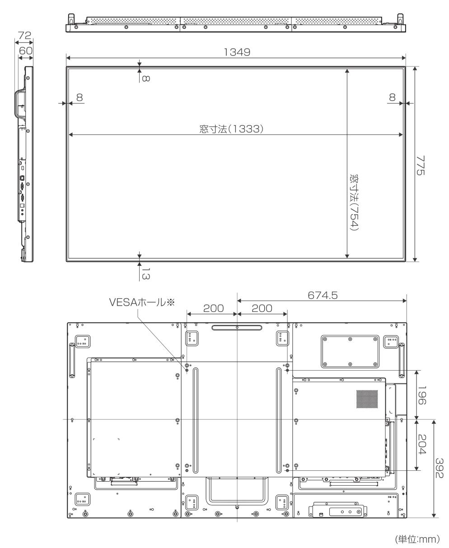 SHARP 60インチ液晶ディスプレイ(PN-R606)