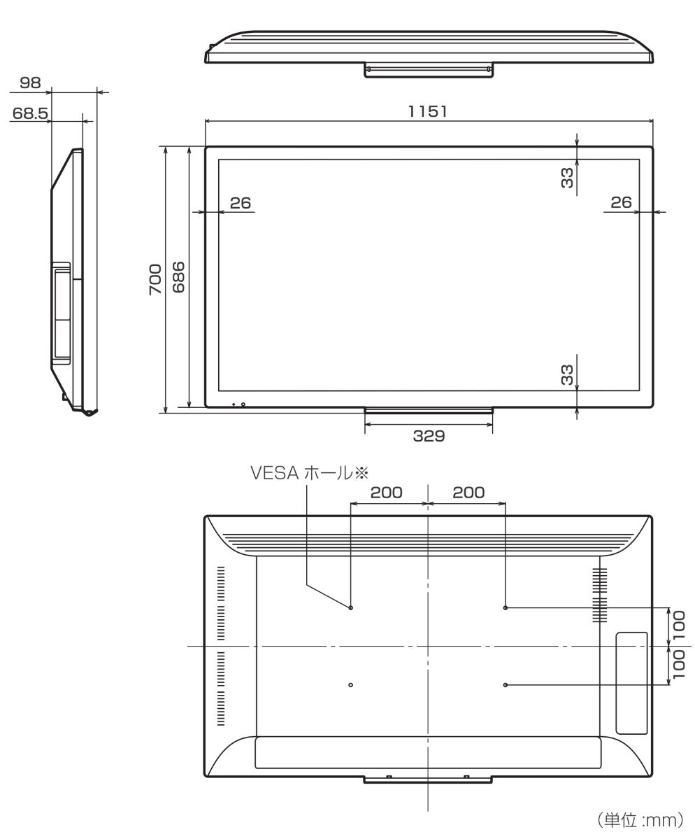 SHARP 50インチ液晶タッチパネルディスプレイ(PN-L501C)