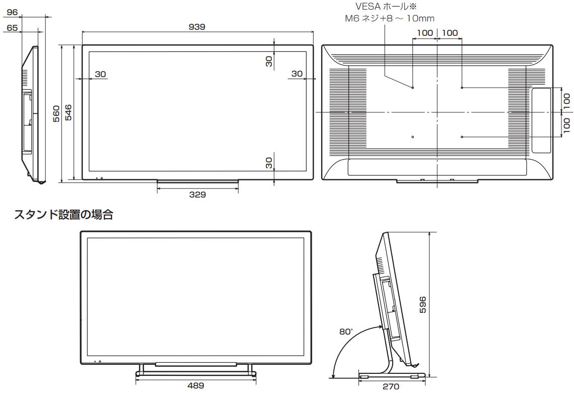 SHARP 40インチ液晶タッチパネルディスプレイ(PN-L401C)