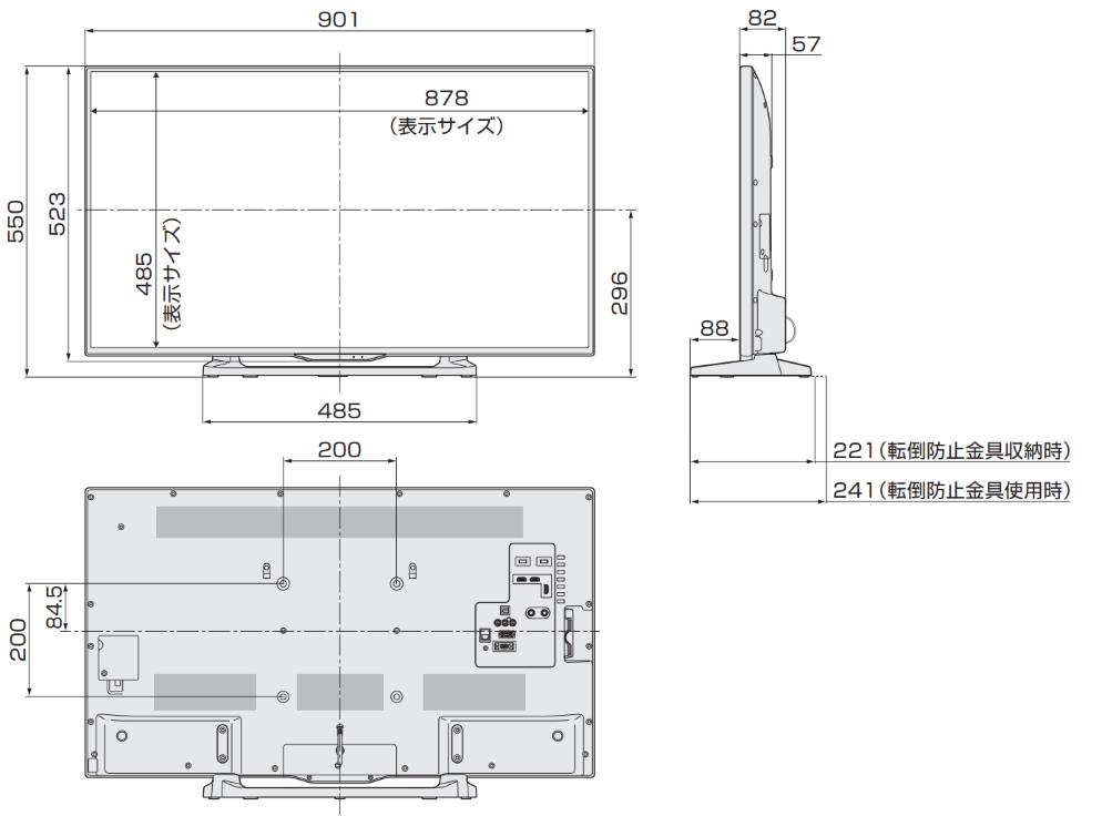 SHARP 40インチ液晶テレビ(LC-40HW20)