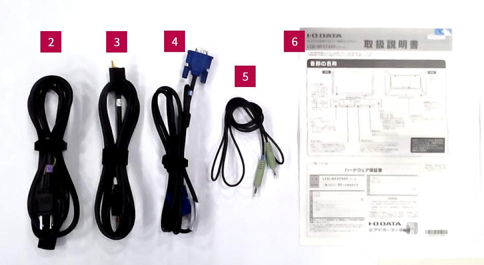 I-O DATA 27インチ液晶ディスプレイ(LCD-MF275XPBR)