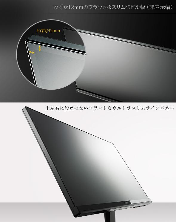iiyama 23インチ液晶モニター(XU2390HS-B3)