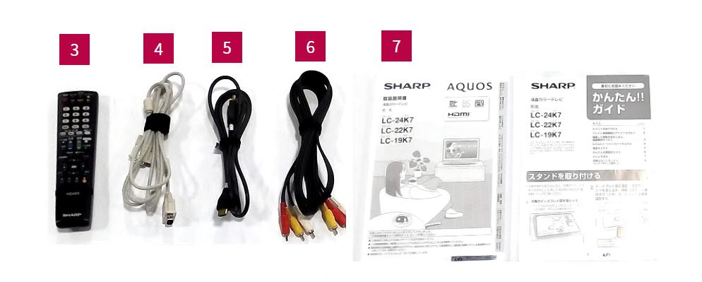 SHARP 19インチ液晶テレビ(LC-19K7B)