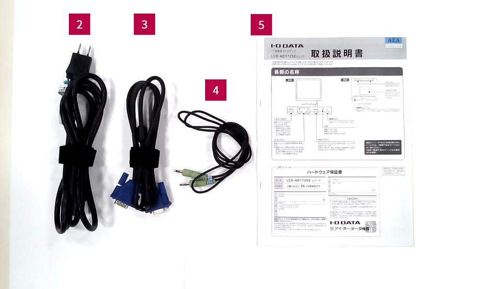I-O DATA 17インチ液晶モニター(LCD-AD172SEB)