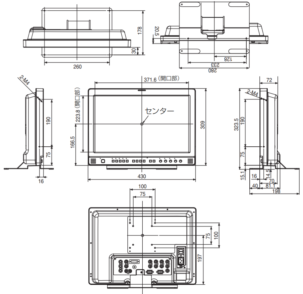 Panasonic 17インチ液晶モニター(BT-LH1710)
