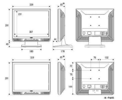 IO DATA 15インチ液晶モニター(LCD-A156GB)