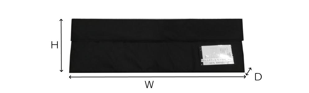 RATEC ストレッチディスプレイ専用壁掛金具(R03222)