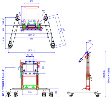 RATEC モニター床置きスタンド(LS-1785B)