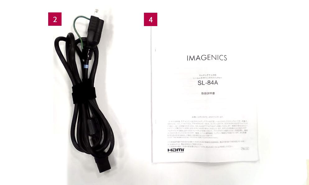 IMAGENICS マトリクススイッチャー(SL-84A)