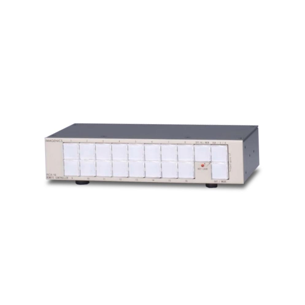 IMAGENICS リモートコントローラー(RCX-16)
