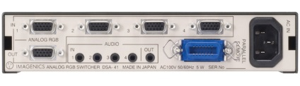 IMAGENICS RGBスイッチャー(DSA-41)