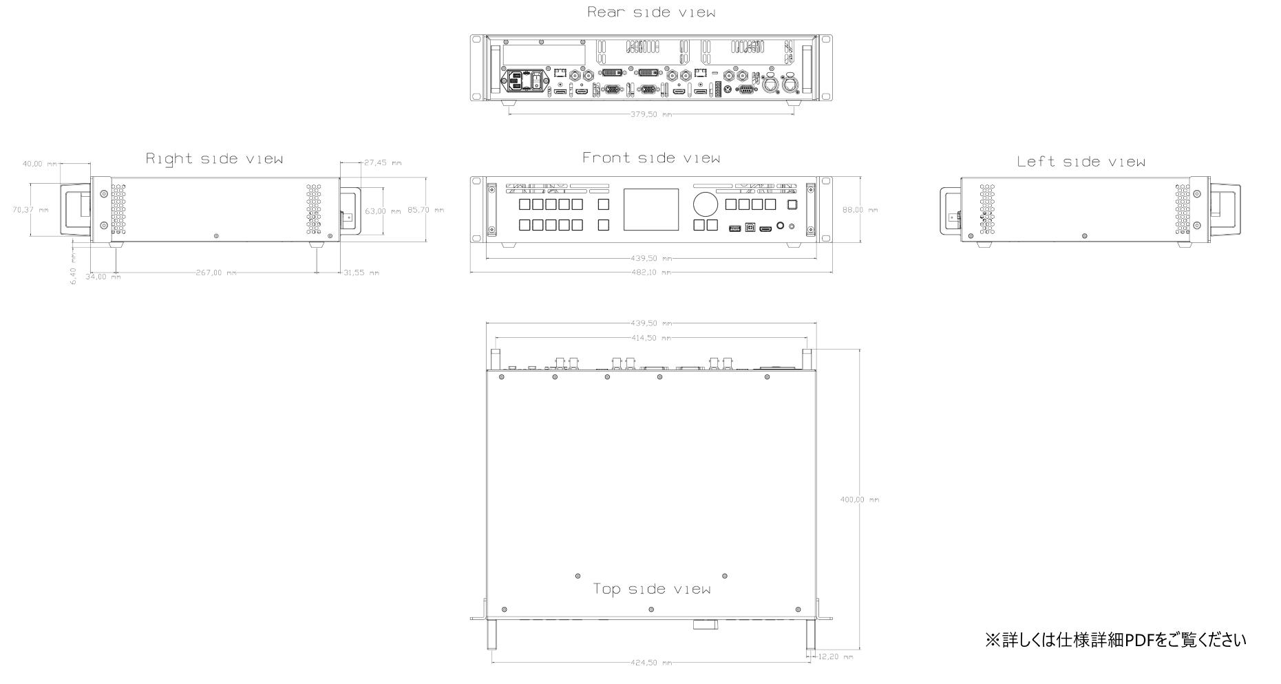 ANALOG WAY マルチフォーマットコンバーター(VIO-4K V701)