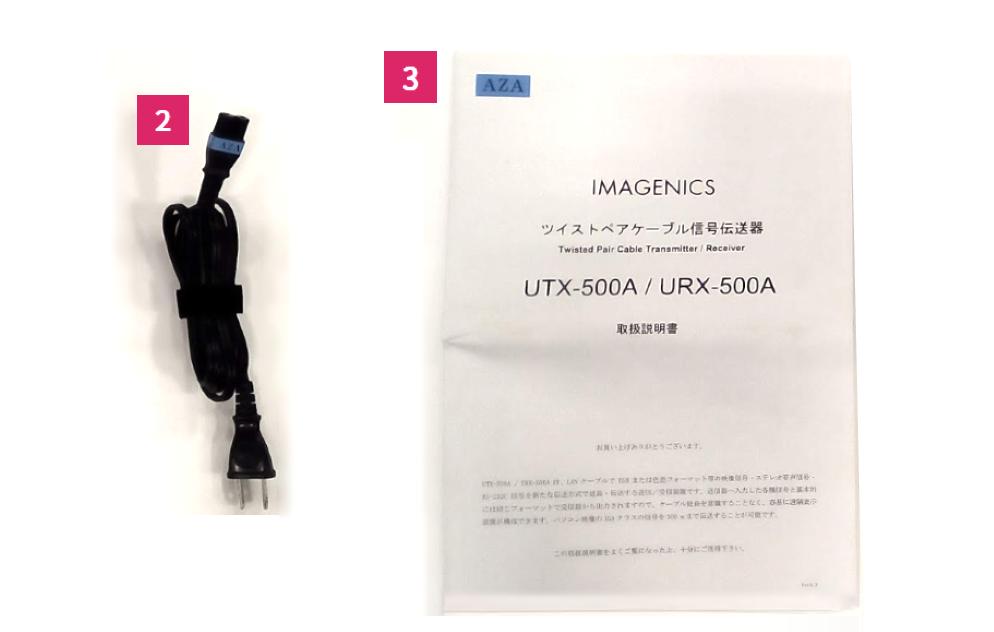 IMAGENICS ツイストペアケーブル信号受信器(URX-500A)