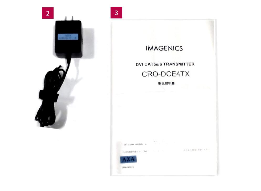 IMAGENICS DVIツイストペア送信器(CRO-DCE4TX)