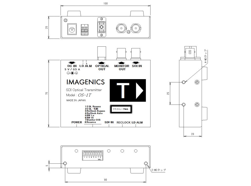 IMAGENICS SDI光送信器(OS-1T)
