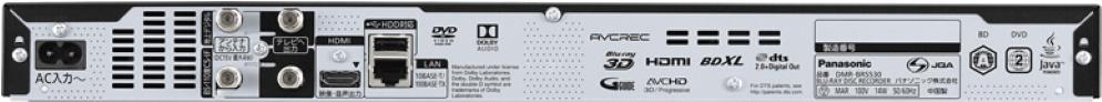 Panasonic HDD/ブルーレイレコーダー(DMR-BRS530)