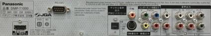 Panasonic ブルーレイプレーヤー(DMP-T1000-K)