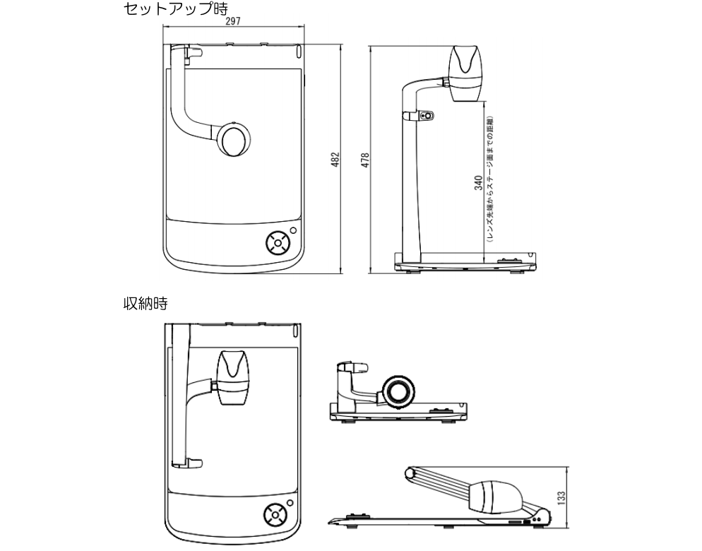 ELMO 書画カメラ(PX-10)