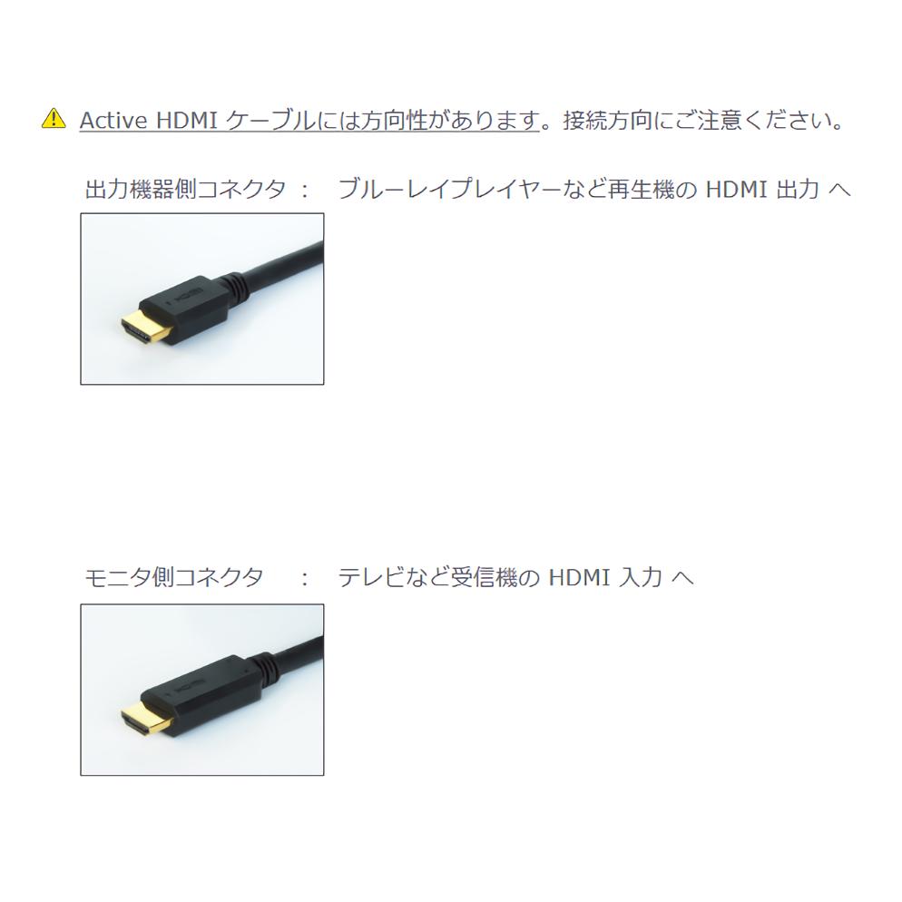 CANARE EQ付きHDMIケーブル(HDM20AE-EQ)黒 20m