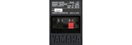 YAMAHA スピーカー(S15) 2個1組