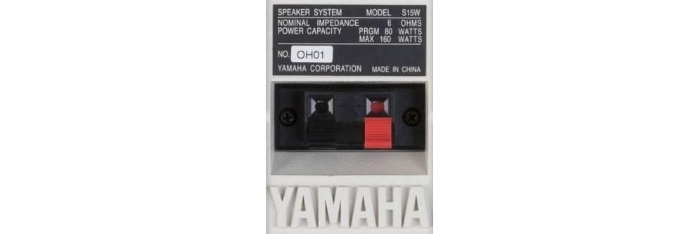 YAMAHA スピーカー(S15W) 2個1組