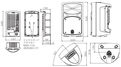 YAMAHA ポータブルPAシステム(STAGEPAS600i)