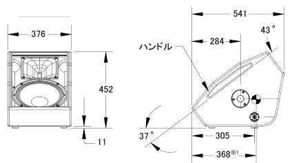 EAW モニタースピーカー(VFM129)