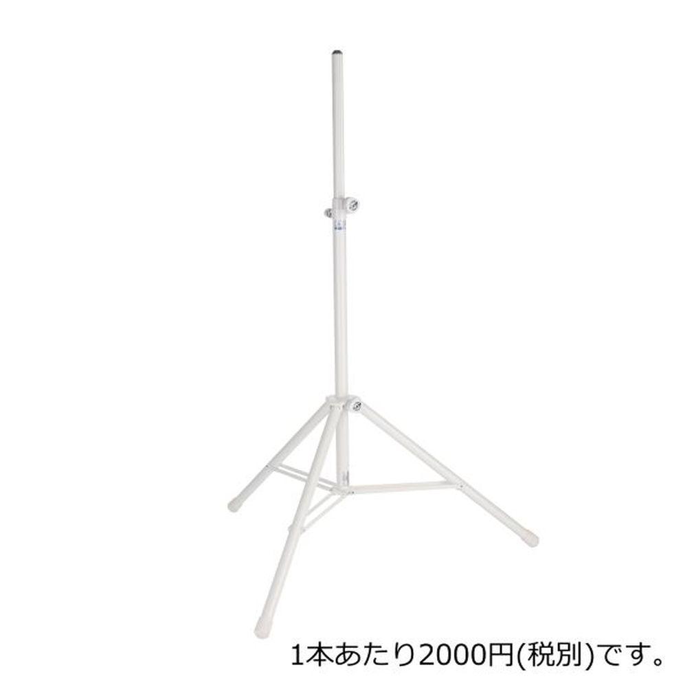 K&M スピーカースタンド(21460W)