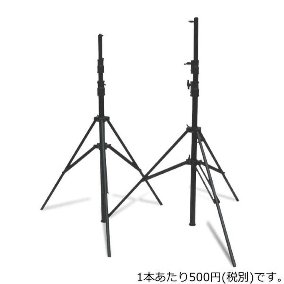 Electro-Voice スピーカースタンド(80BK)2本1組
