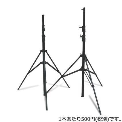 Electro-Voice スピーカースタンド(80BK)