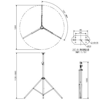TOA スピーカースタンド(ST-16A)