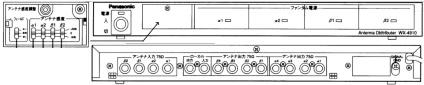 Panasonic B帯アンテナ分配器(WX-4910)