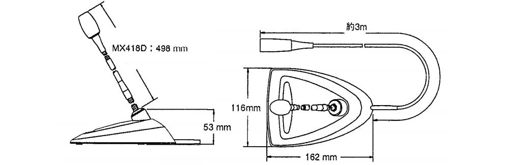 SHURE グースネックマイク(MX418D/C)