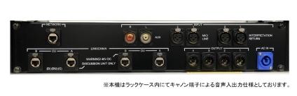 オーディオテクニカ 有線会議システム コントロールユニット(ATUC-50CU)