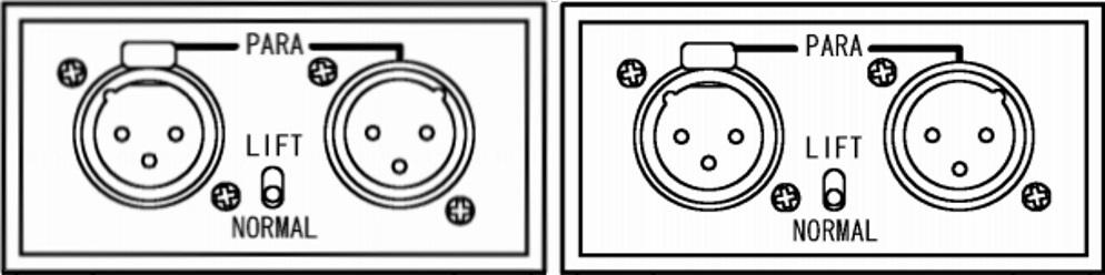 トモカ 音声トランス(TFB-066S)