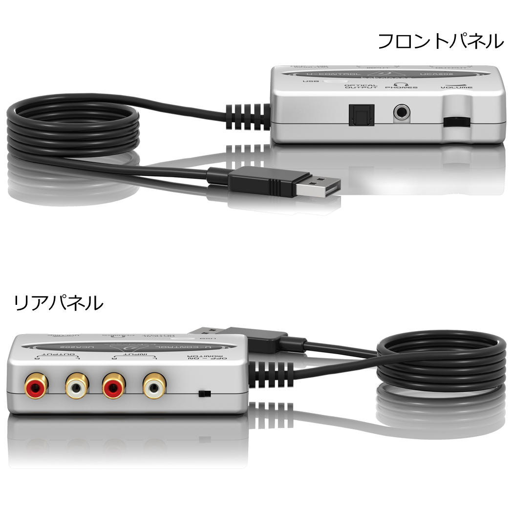 BEHRINGER オーディオインターフェース(UCA202 U-CONTROL)