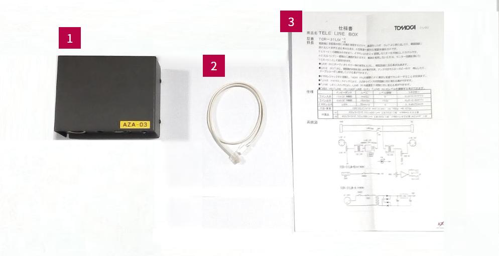 トモカ テレラインボックス(TCR-31)