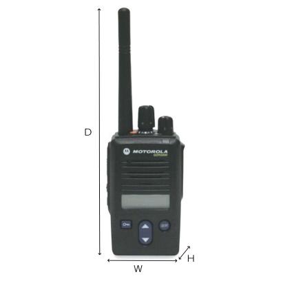 Motorola デジタルトランシーバー(GDR3500)