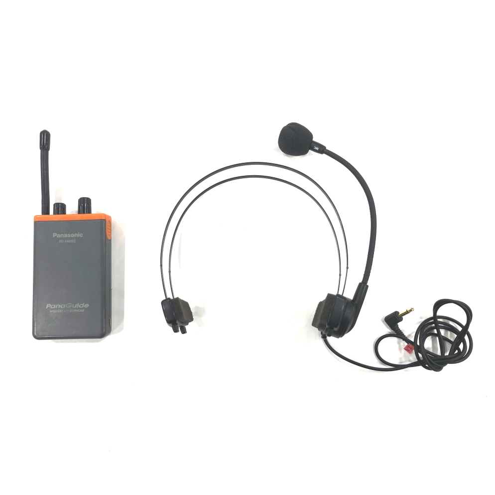 Panasonic パナガイド用ヘッドセット型送信機(RD-M650Z-H)