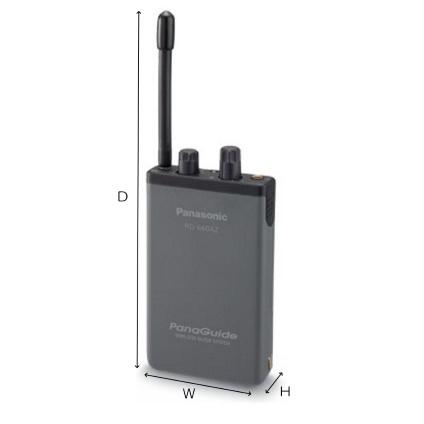 Panasonic パナガイド用受信機(RD-660AZ-H)